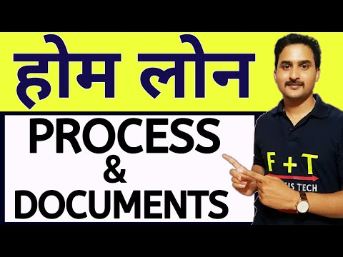 Home loan Kaise Le||Home loan process,Documents in Hindi