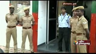50 Muslim League people protesting Narendra Modi visit were arrested