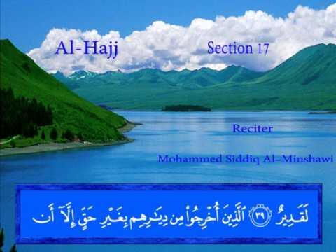 Al Hajj - Mohammed Siddiq Al-Minshawi