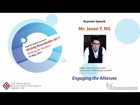 Engaging the Aliterate - Jason Ng
