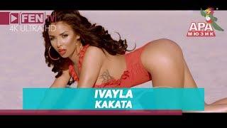 Ivayla Kakata ИВАЙЛА - Каката.mp3