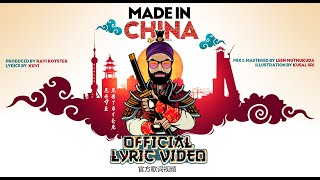 made-in-china-ravi-royster-official-lyric-video