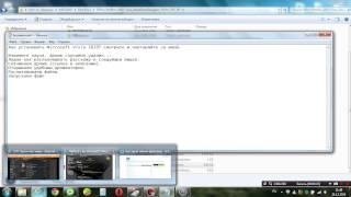 Установка и создание схемы в Microsoft Visio 2010