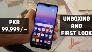 Huawei P20 Pro Quick Unboxing | First look | RS 99,999/- PKR