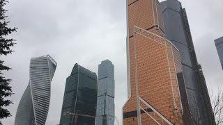 Москва-сити (Moscow-city)