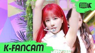[K-Fancam] 아이즈원 조유리 직캠 '환상동화' …