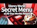 Disney World Secret Menu at All-Star Movies Resort!