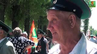 День пограничника в Бутурлиновке