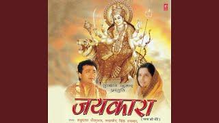 Man Main Sapna Hai