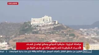 مليشيا الحوثي وصالح تواصل قصف الأحياء الشرقية لتعز