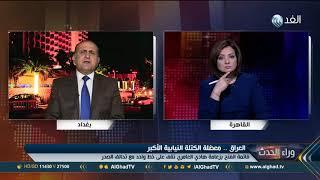 أكاديمي: حضور هادي العامري إلى البرلمان العراقي عجل من انتخاب الحلبوسي