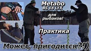 ПашАсУралмашА:-Шуруповёрт Metabo BS 18 LTX impuls SET+Кофр-варежка от ''Терникс''