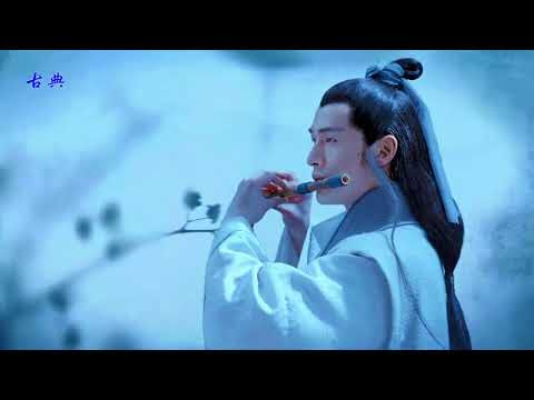 Despacito, Shape Of You With Bamboo Flute edition, Chinese Bamboo Flute Music, Relaxing Music.