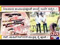 Exclusive: Muthappa Rai Performs Ayudha Pooja To Machine Guns, Pistols