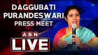 BJP leader Daggubati Purandeswari Press Meet LIVE  | ABN LIVE