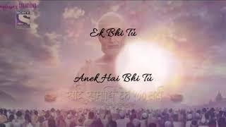 ❤️ Mere Sai Bhajan}❤️ Sai Baba