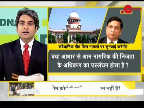 DNA: Analysis of Supreme Court judges' controversy Mp3