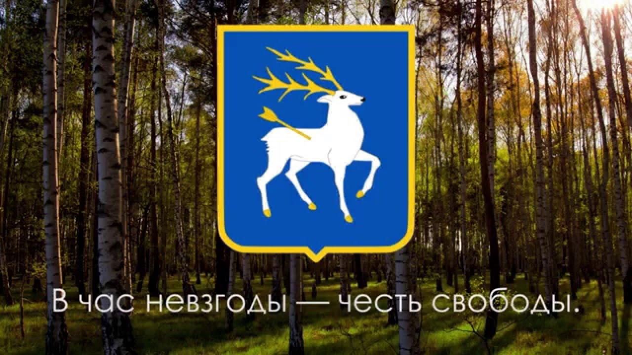 közös kezelés novoshakhtinsk