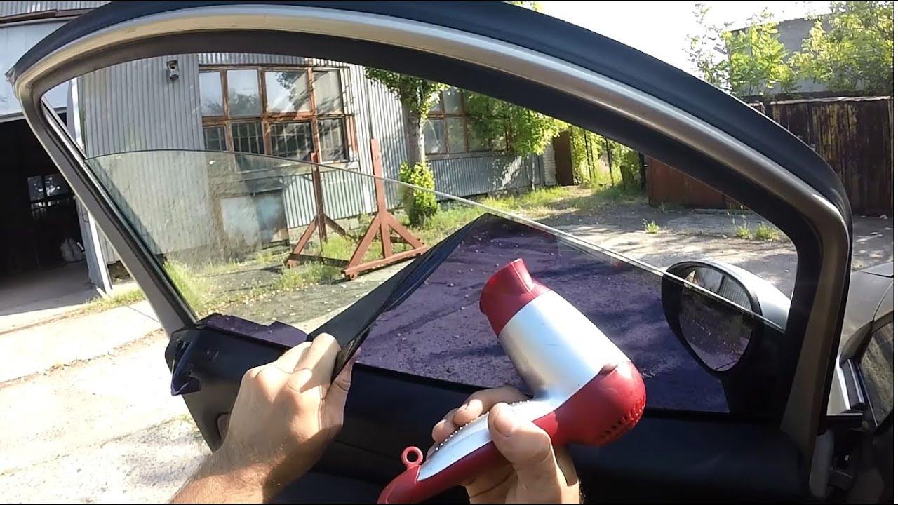 Как снять тонировку с авто за 5 минут. Передние стекла