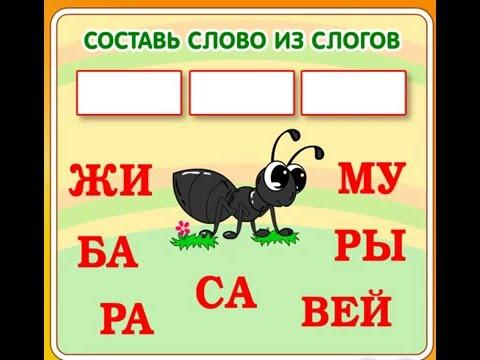 Захватывающая математика для детей!!!  Учимся считать в играх. Детям 5-6 лет. НОВОЕ