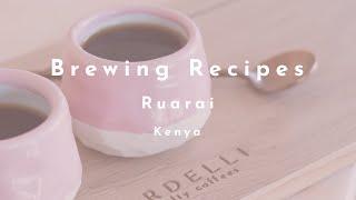 Ruarai (Kenya) video