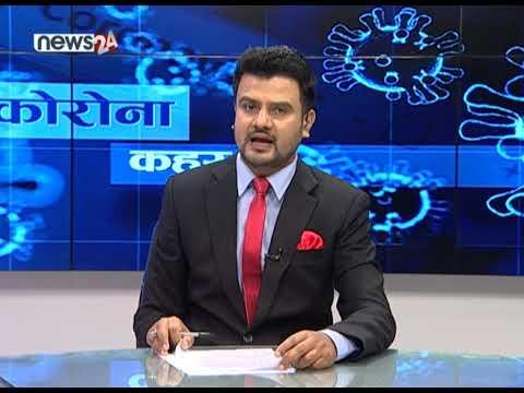 MORNING NEWS HEADLINES 2076_12_15 - NEWS24 TV