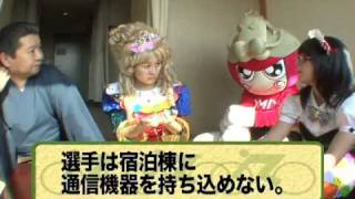 Repeat youtube video 日本ちゃり党・SOS団探検編 ちゃりの51