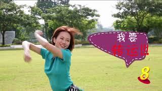 Video Agogo Dance Tutorial - Bonnie Loo and Edwin Goh download MP3, 3GP, MP4, WEBM, AVI, FLV Mei 2018