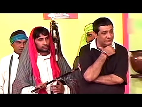 Best Of Sakhawat Naz New Pakistani Stage Drama Full Comedy Funny Clip