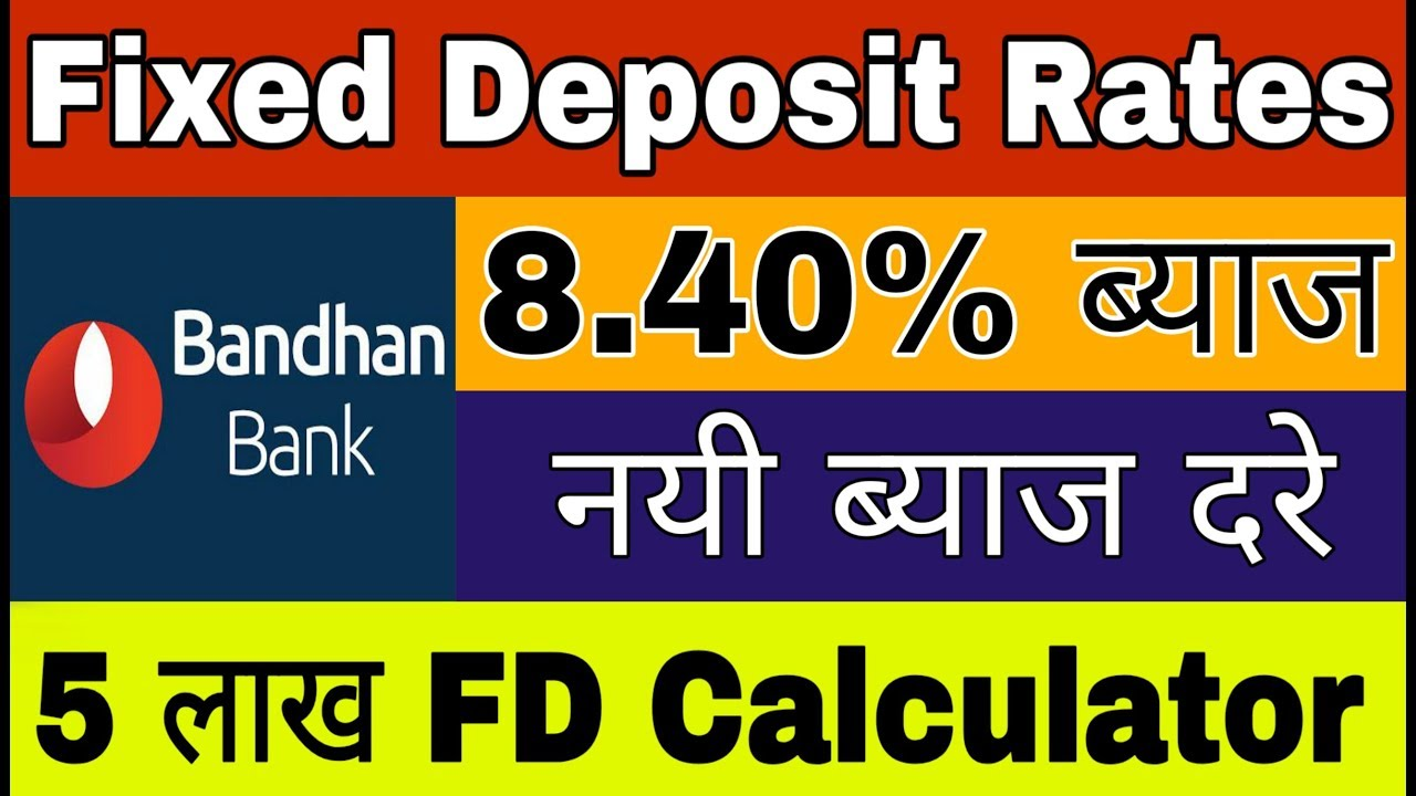 which bank gives highest interest rate on saving account in india quora