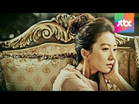 JTBC 밀회 티저 김희애 편 (김희애, 유아인 주연) -밀회 티저