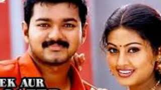 Marriage endral verum pechu alla song from Vaseegara movie