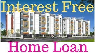Tip & Tricks To Get A Interest Free Home Loan