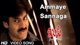 Kushi Movie | Ammaye Sannaga Video Song | Pawan Kalyan, Bhoomika