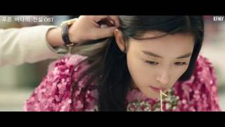 [FMV] Lean on You - Jung Yup (The Legend of the Blue Sea OST)