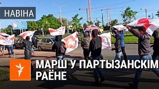 Першы марш у гадавіну затрыманьня Сяргея Ціханоўскага / Марш в годовщину задержания Тихановского