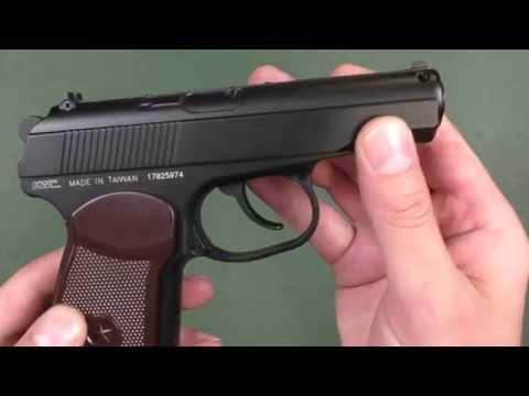 Пневматичний пістолет KWC KM-44 Makarov
