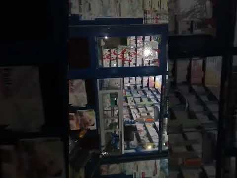 Al makka medical store Gujarat