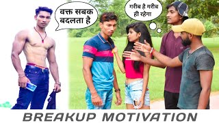 BREAKUP Makes BODYBUILDERS | Unstoppable GYM MOTIVATION | GYM Motivation | Rohit Rock Fitness
