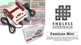 Elit เกมส์ Famicon Mini นินเทนโด้ เกมส์คอนโซลย้อนยุค 400 เกมส์ รุ่น CCG04-JH thumbnail