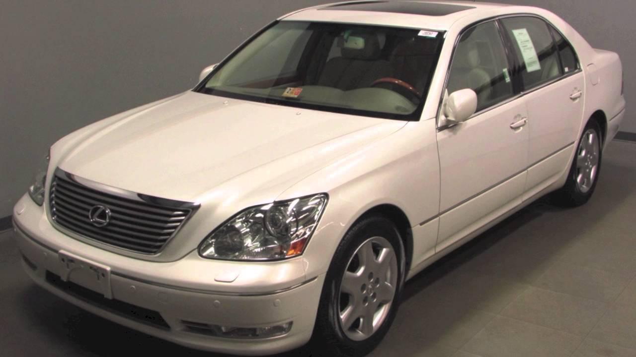 2004 Lexus LS 430 Custom Luxury Edition in Richmond, VA 16P63 - YouTube
