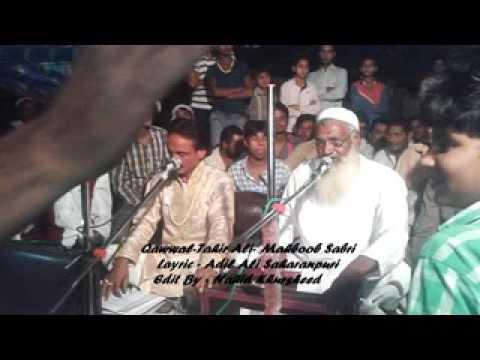 Ae Meri Jaan-e-Ghazal-Qawwal-Tahir Ali --Edit By Nahid Khursheed