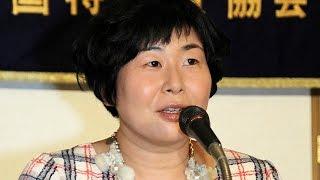大島美幸、英語でスピーチ!日本外国特派員協会で試写会 映画「福福荘の福ちゃん」記者会見(1)