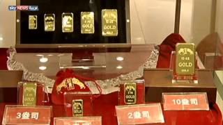 هبوط الذهب قرب أدى مستوى في 7 أسابيع