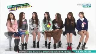 1080p Lovelyz Dance SNSD 소녀시대 & INFINITE @ Weekly Idol CUT 360p - Stafaband