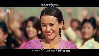 Swastima Khadka Khudra Khudri Maya song