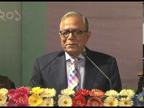 President of Bangladesh Md Abdul Hamid Speech 26 December 2016, It is mind blowing