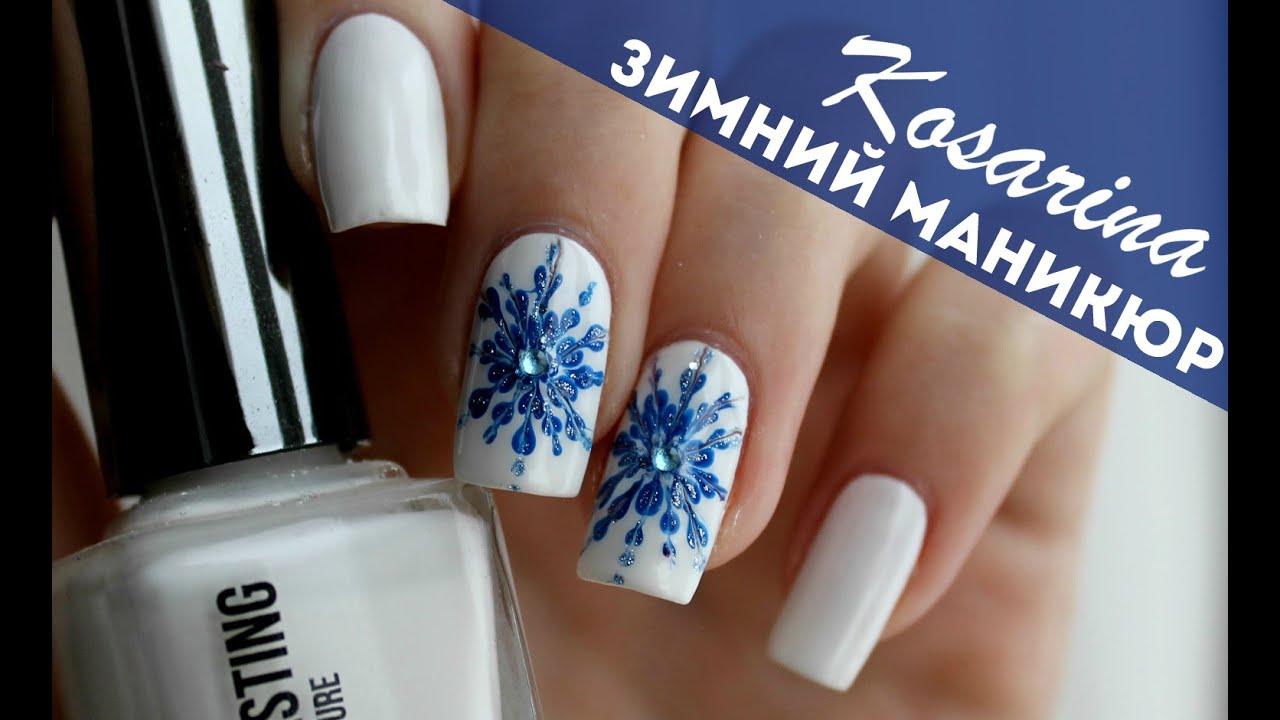 Зимний дизайн ногтей иголкой