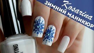 Быстрый зимний маникюр с помощью иголки :)