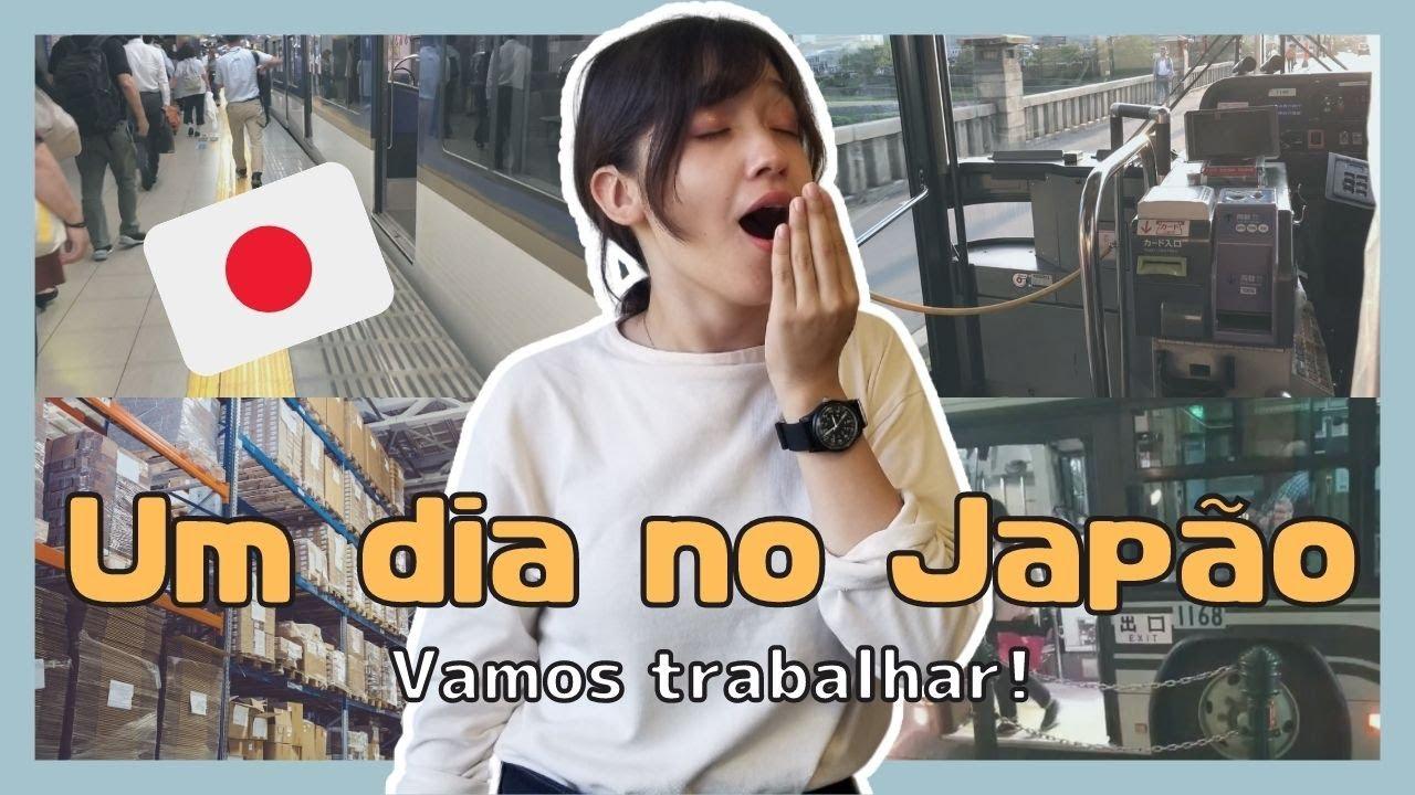 Rotina de trabalho no Japão   Vida no Japão     {Vlog}